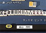 小島VS.灘 LAST BATTLE 第七回戦・後編/第八回戦・前編