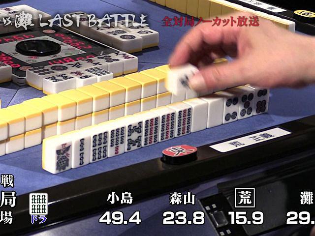 小島VS.灘 LAST BATTLE 第八回戦・後編