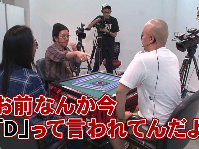 沖と魚拓の麻雀ロワイヤル RETURNS 第141話