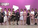 麻雀プロリーグ 第15回女流モンド杯 #1 和泉由希子×魚谷侑未×黒沢咲×高宮まり