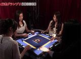 Lady's麻雀グランプリ #8 前期リーグ戦 決勝二回戦・半荘戦