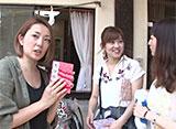 麻雀プロリーグ 第15回女流モンド杯 #5 池沢麻奈美×魚谷侑未×大島麻美×黒沢咲