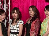 Lady's麻雀グランプリ〜前期リーグ戦〜 #9 後期リーグ戦 第一回戦・半荘戦