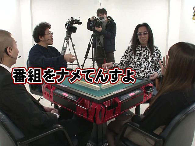 沖と魚拓の麻雀ロワイヤル RETURNS 第159話