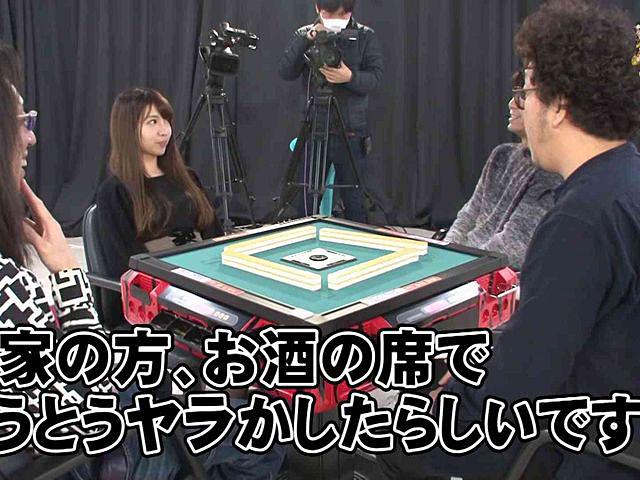沖と魚拓の麻雀ロワイヤル RETURNS 第160話