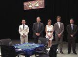 麻雀プロリーグ 第9回モンド王座決定戦 #1
