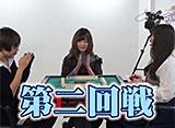 百花繚乱 #10
