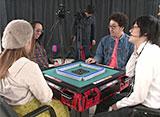 沖と魚拓の麻雀ロワイヤル RETURNS 第170話