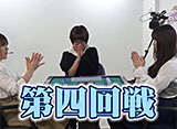 百花繚乱 #12