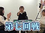 百花繚乱 #15