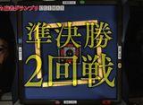 Lady's麻雀グランプリ #21 クライマックス 準決勝二回戦