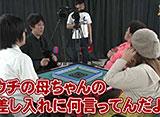 沖と魚拓の麻雀ロワイヤル RETURNS 第177話