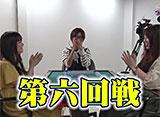 百花繚乱 #30