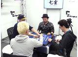 サイトセブンTV 麻雀最強決定戦 七雀 #2
