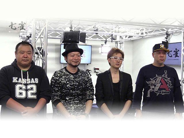 サイトセブンTV 麻雀最強決定戦 七雀 #6