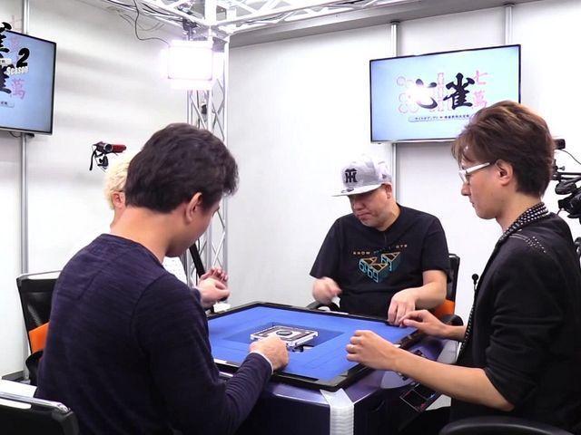 サイトセブンTV 麻雀最強決定戦 七雀 #7