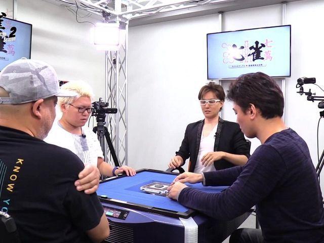 サイトセブンTV 麻雀最強決定戦 七雀 #9