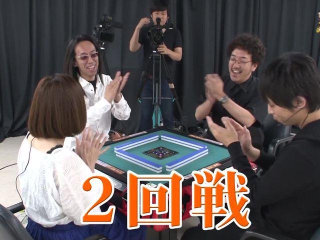 沖と魚拓の麻雀ロワイヤル RETURNS 第180話