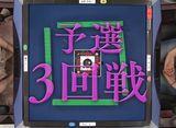 理麗麻雀 〜最強女流ペア決定戦〜 #3 第三回戦半荘戦