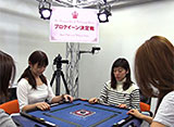 第13期プロクイーン決定戦(麻雀) 5回戦