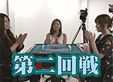 百花繚乱 #35