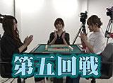 百花繚乱 #38