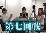 百花繚乱 #40