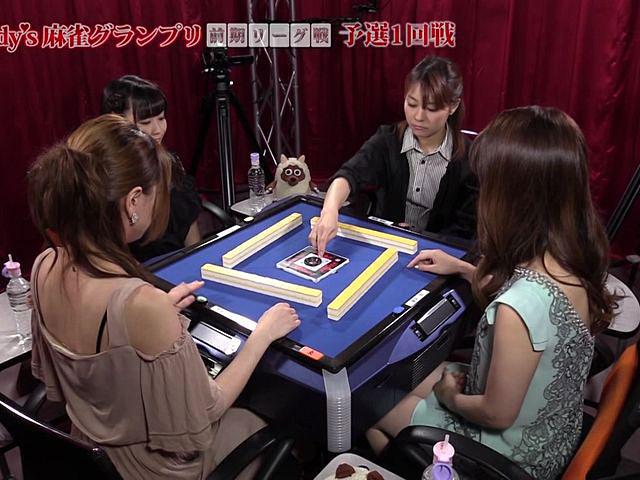 第3期Lady's麻雀グランプリ 〜前期リーグ戦〜 #1 第一回戦 半荘戦
