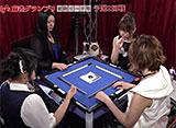 第3期Lady's麻雀グランプリ 〜前期リーグ戦〜 #2 第二回戦 半荘戦