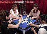 第3期Lady's麻雀グランプリ 〜前期リーグ戦〜 #3 第三回戦 半荘戦