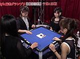 第3期Lady's麻雀グランプリ 〜前期リーグ戦〜 #4 第四回戦 半荘戦