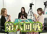 百花繚乱 #50