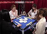 第3期Lady's麻雀グランプリ 〜前期リーグ戦〜 #5 第五回戦 半荘戦