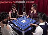 第3期Lady's麻雀グランプリ 〜前期リーグ戦〜 #6 第六回戦 半荘戦