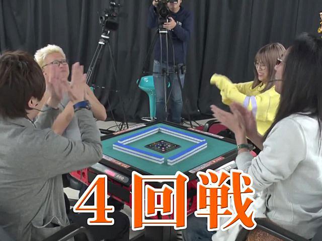 沖と魚拓の麻雀ロワイヤル RETURNS 第202話