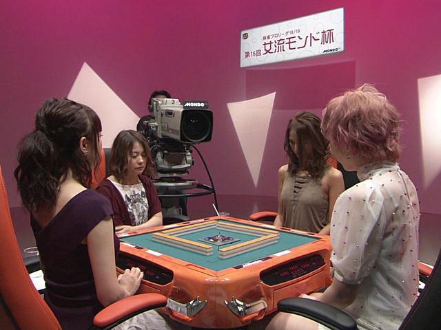 麻雀プロリーグ 第16回女流モンド杯 #5 石井あや×二階堂亜樹×水瀬夏海×和久津晶