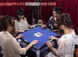 第3期Lady's麻雀グランプリ 〜前期リーグ戦〜 #8 決勝 二回戦 半荘戦