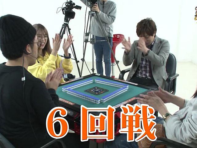 沖と魚拓の麻雀ロワイヤル RETURNS 第204話