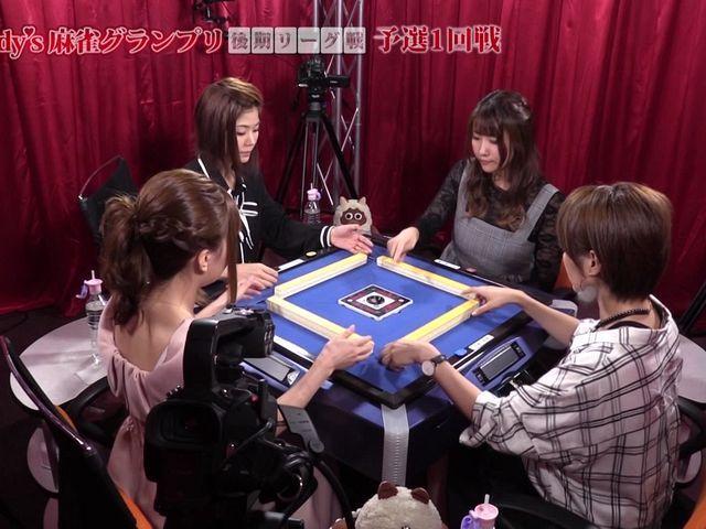第3期Lady's麻雀グランプリ 〜後期リーグ戦〜 #9 第一回戦 半荘戦
