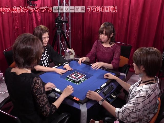 第3期Lady's麻雀グランプリ 〜後期リーグ戦〜 #12 第四回戦 半荘戦
