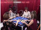 第3期Lady's麻雀グランプリ 〜後期リーグ戦〜 #15 決勝 一回戦 半荘戦