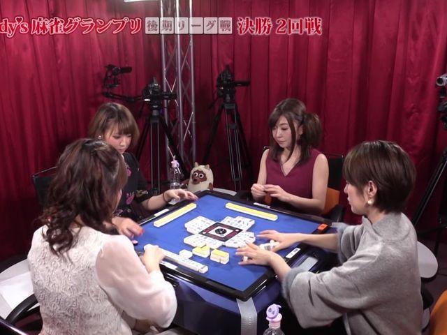 第3期Lady's麻雀グランプリ 〜後期リーグ戦〜 #16 決勝 二回戦 半荘戦