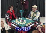 沖と魚拓の麻雀ロワイヤル RETURNS 第230話