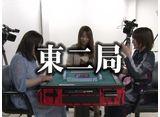 百花繚乱 #84
