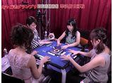 第3期Lady's麻雀グランプリ 〜CLIMAX〜 #21 第五回戦 半荘戦