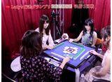 第3期Lady's麻雀グランプリ 〜CLIMAX〜 #24 決勝 三回戦 半荘戦