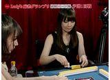 第4期Lady's麻雀グランプリ 〜前期リーグ戦〜 #1 第一回戦 半荘戦