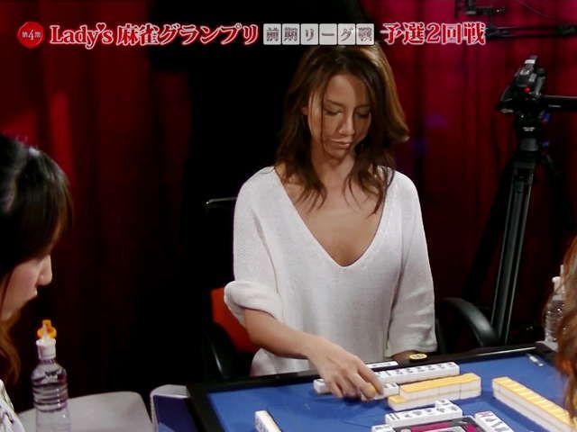 第4期Lady's麻雀グランプリ 〜前期リーグ戦〜 #2 第二回戦 半荘戦