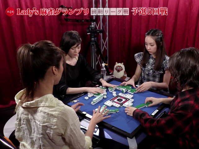第4期Lady's麻雀グランプリ 〜前期リーグ戦〜 #5 第五回戦 半荘戦