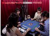 第4期Lady's麻雀グランプリ 〜前期リーグ戦〜 #6 第六回戦 半荘戦